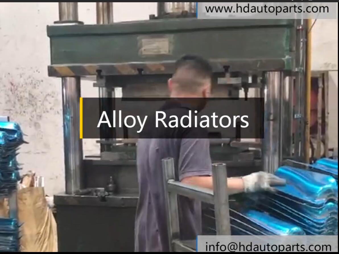 Alloy Radiators