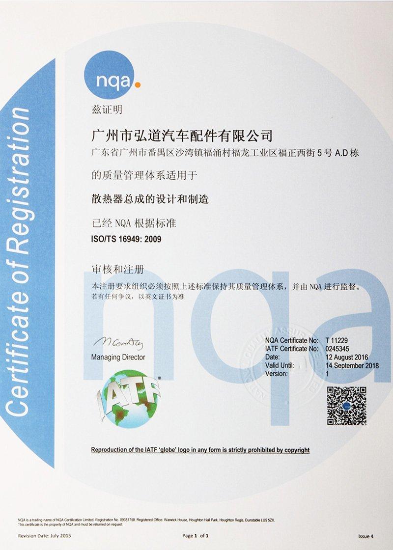 ISO CN
